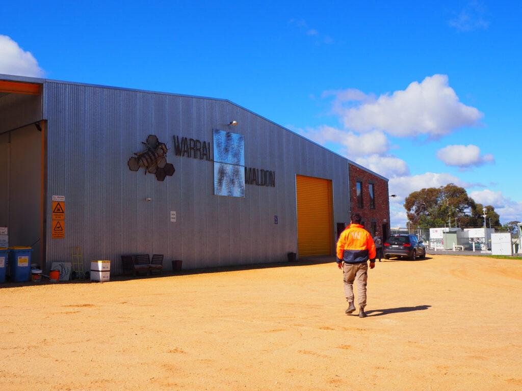 Warral Maldon - factory